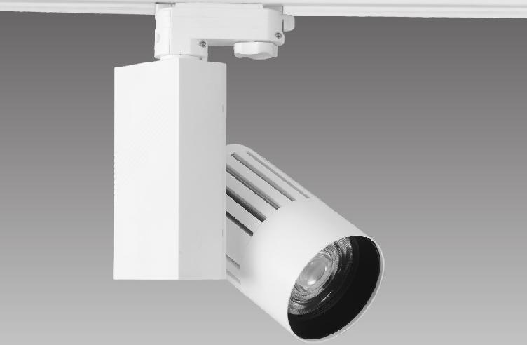 led导轨灯_led博物馆照明灯具_H3221型号,独立调光