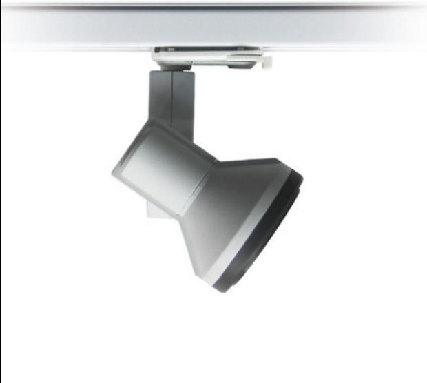 LED導軌COB射燈15W_COB光源獨立調光 H3119