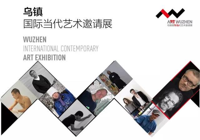 艺术照明方案——乌镇国际当代艺术邀请展