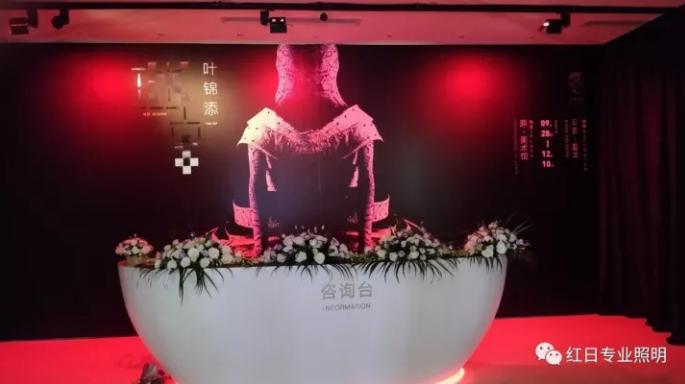 迷宫·叶锦添艺术展