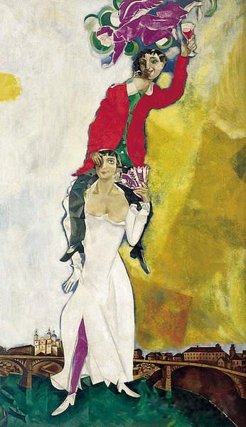 《雙重肖像和一杯葡萄酒》