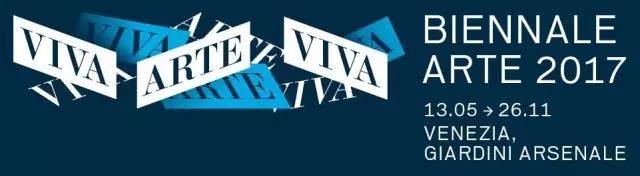 威尼斯双年展(LaBiennalediVenezia)