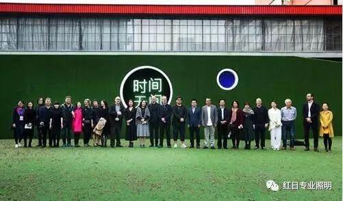第三屆深圳獨立動畫雙年展照明方案——時間/無間