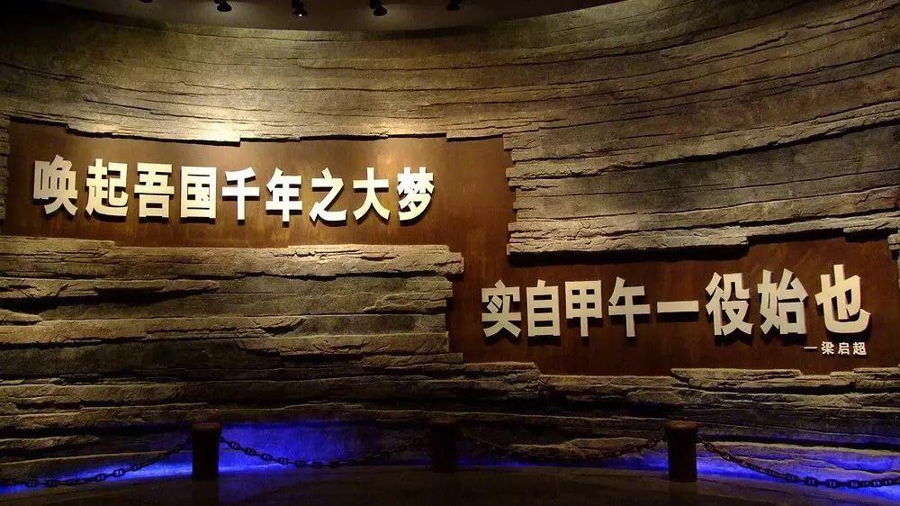 中國甲午戰爭博物館照明_洗墻燈照射歷史
