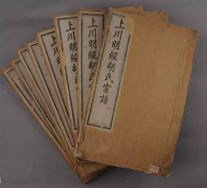 安徽绩溪--陶瓷文物
