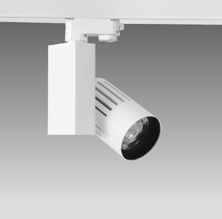 H3221led博物导轨灯具散热系统
