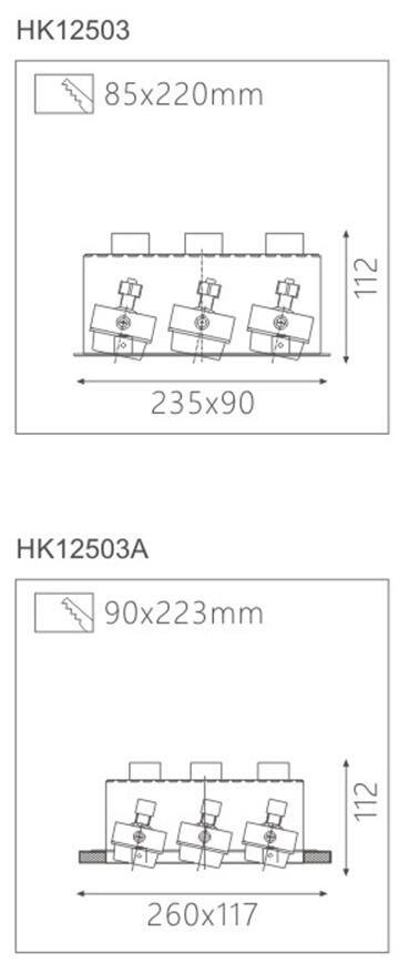 HK62513天花射灯截面图