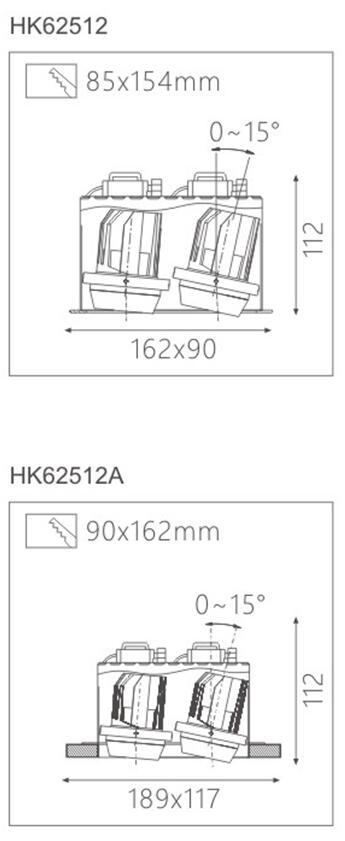 天花射灯灯具HK62512灯具截面图