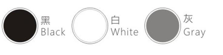 天花射灯HK62017灯体颜色