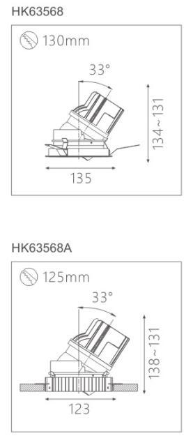 天花射燈HK63568截面圖