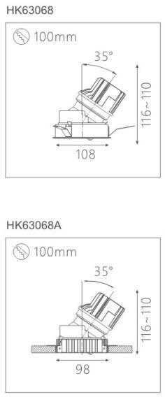 天花射灯HK62018截面图