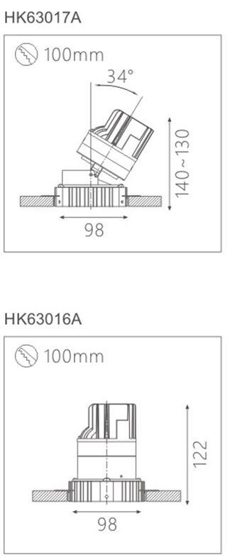 天花射灯HK63017截面图