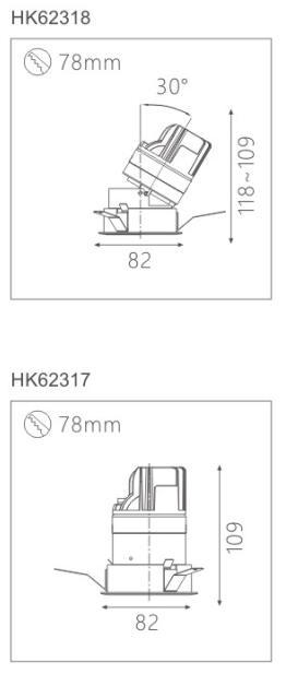 天花射灯HK62318截面图