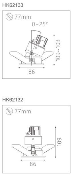 天花射灯HK62133截面图