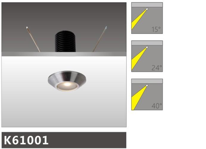 柜內射燈K61001燈具簡介