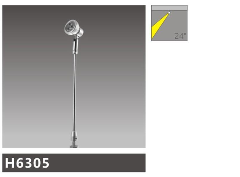 柜内小射灯H6305灯具
