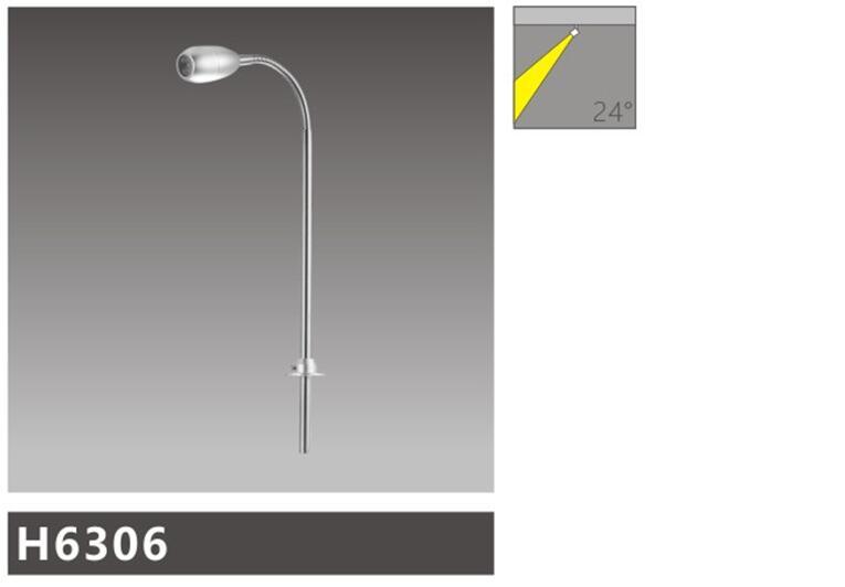 柜内led射灯H6306灯具