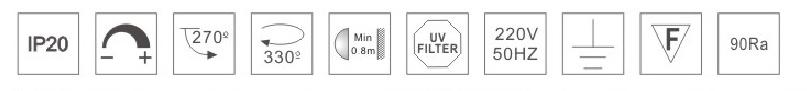 H3112Aled博物导轨灯具规格参数