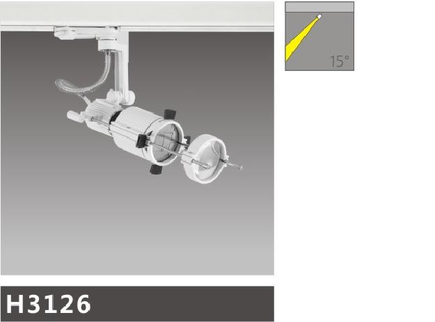 H3126led博物导轨灯具介绍