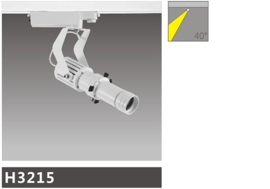 H3215led博物导轨灯具介绍