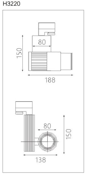 H3220led博物導軌燈具尺寸圖