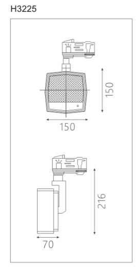 H3225led博物導軌燈具尺寸圖