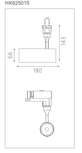 HK625015led博物导轨灯具尺寸图