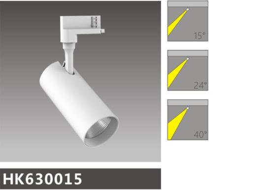 HK630015led博物導軌燈具介紹