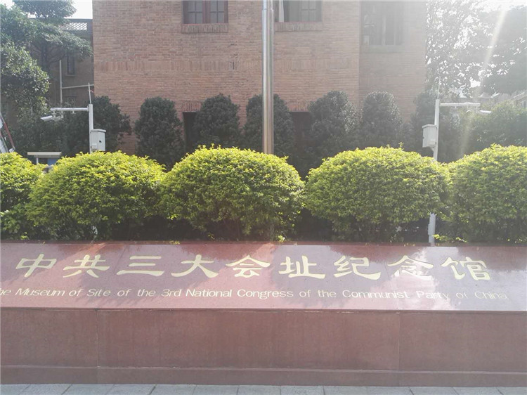 广州中共三大遗址以博物馆形式面世