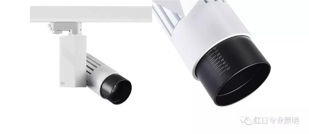 HONGRI   H3220軌道變焦射燈