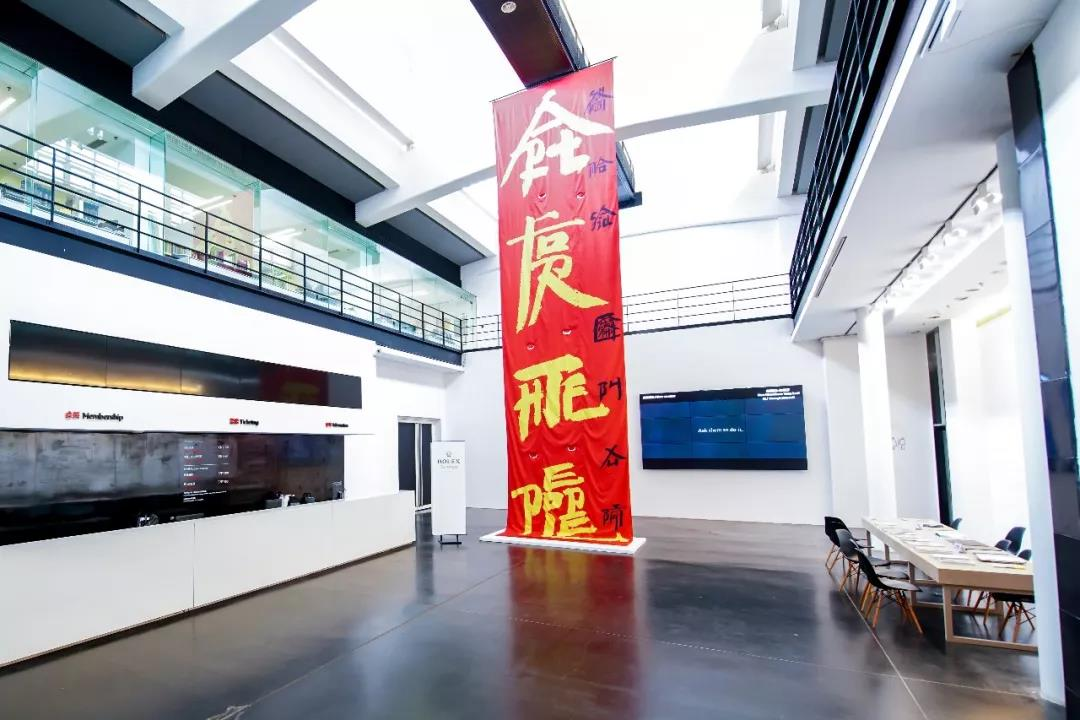 《徐冰:思想与方法》:超越文化界限的艺术光影照明第4张