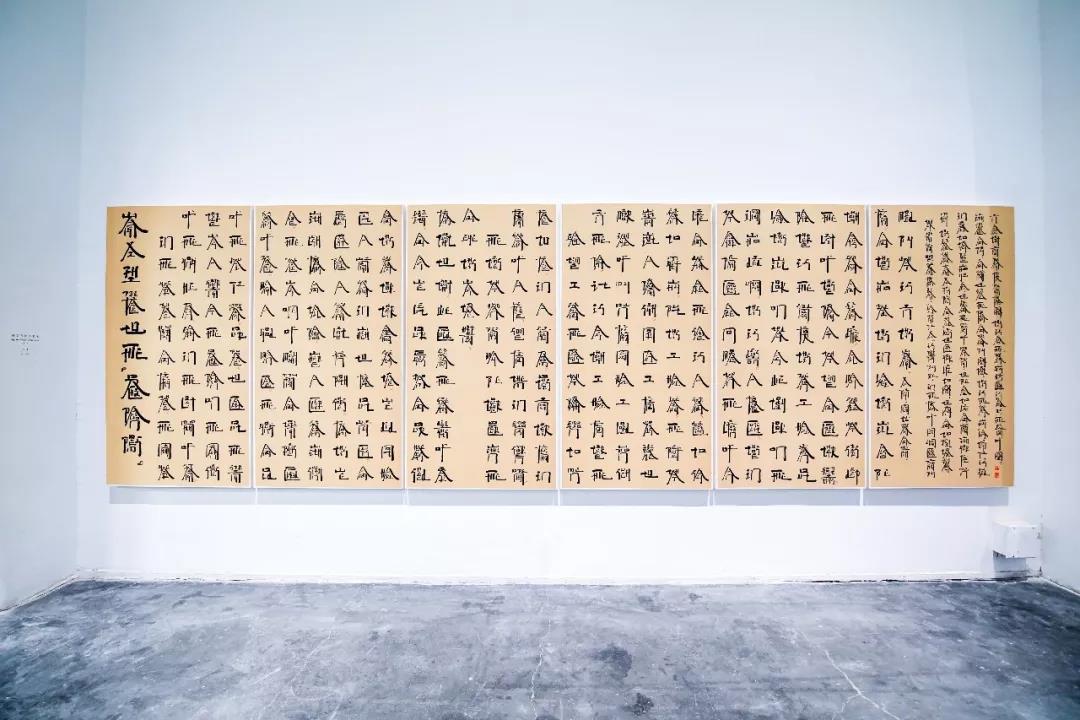 《徐冰:思想与方法》:超越文化界限的艺术光影照明第10张