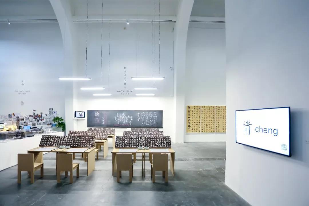 《徐冰:思想與方法》:超越文化界限的藝術光影照明第11張